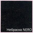 Черная обложка ежедневника