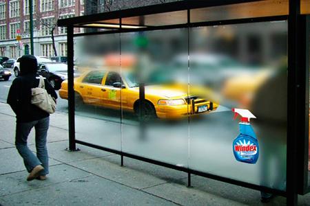 Наружняя реклама
