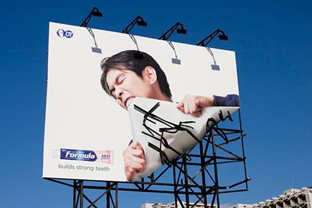 Наружная реклама может быть недорогой